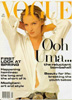 Uma Thurman cover Vogue